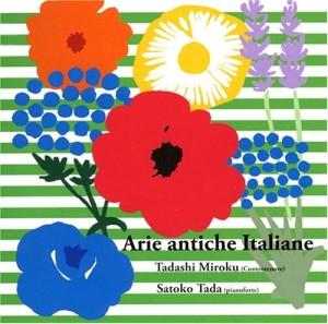 CD_ArieAnticheItaliane