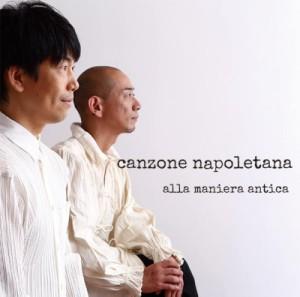 CD_ConzoneNapoletana