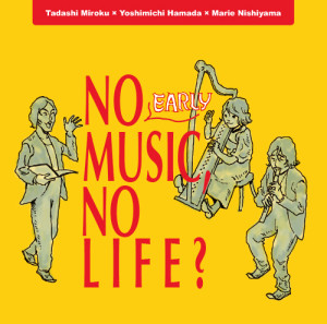CD_NoEarlyMusicNoLife