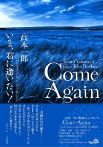 ComeAgain_flyer01