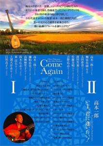 ComeAgain_flyer02