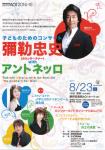 20140823_shizuoka