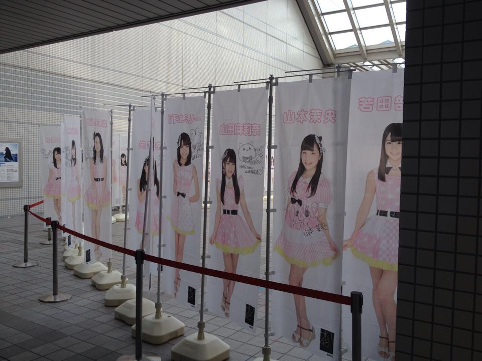 20141116_miryoku3_2