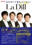 20161204_ladill_chiba-001