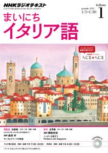 20141218_NHK_Mainichi