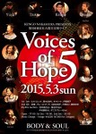 20150504_VoicesOfHopeFlyer