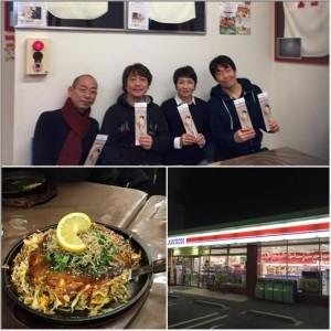 20150305_Hiroshima
