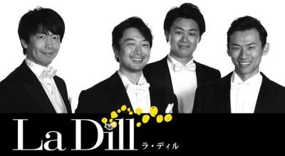 LaDill_公式FB