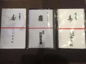 20150412c_Genji