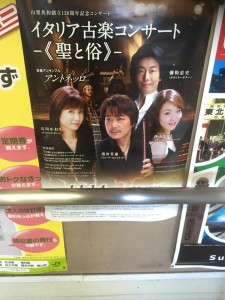20151106_Poster1