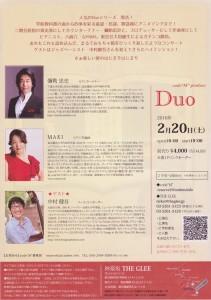 20160220_MAKI-MIROKU-DUO-B