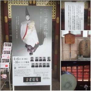 20160405_Genji