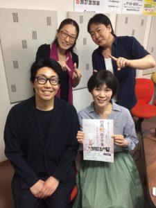 かつしかFMに出演<br>再放送は明日6/24(土)11:00AM