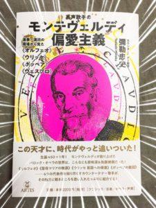 La Dill ランチタイムコンサート<br>新刊先行発売も!
