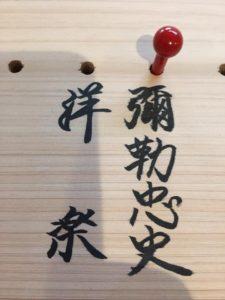 歌舞伎座七月大歌舞伎夜の部<br>《源氏物語》本日初日♪