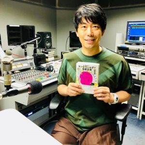 Tokyo FM:Music bird 番組収録<br>放送は10/28 20:00~