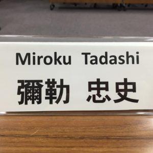 東京音楽コンクール本選