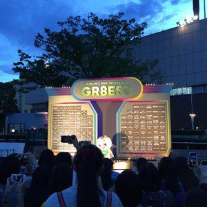 関ジャニ∞東京ドーム公演「GR8EST」