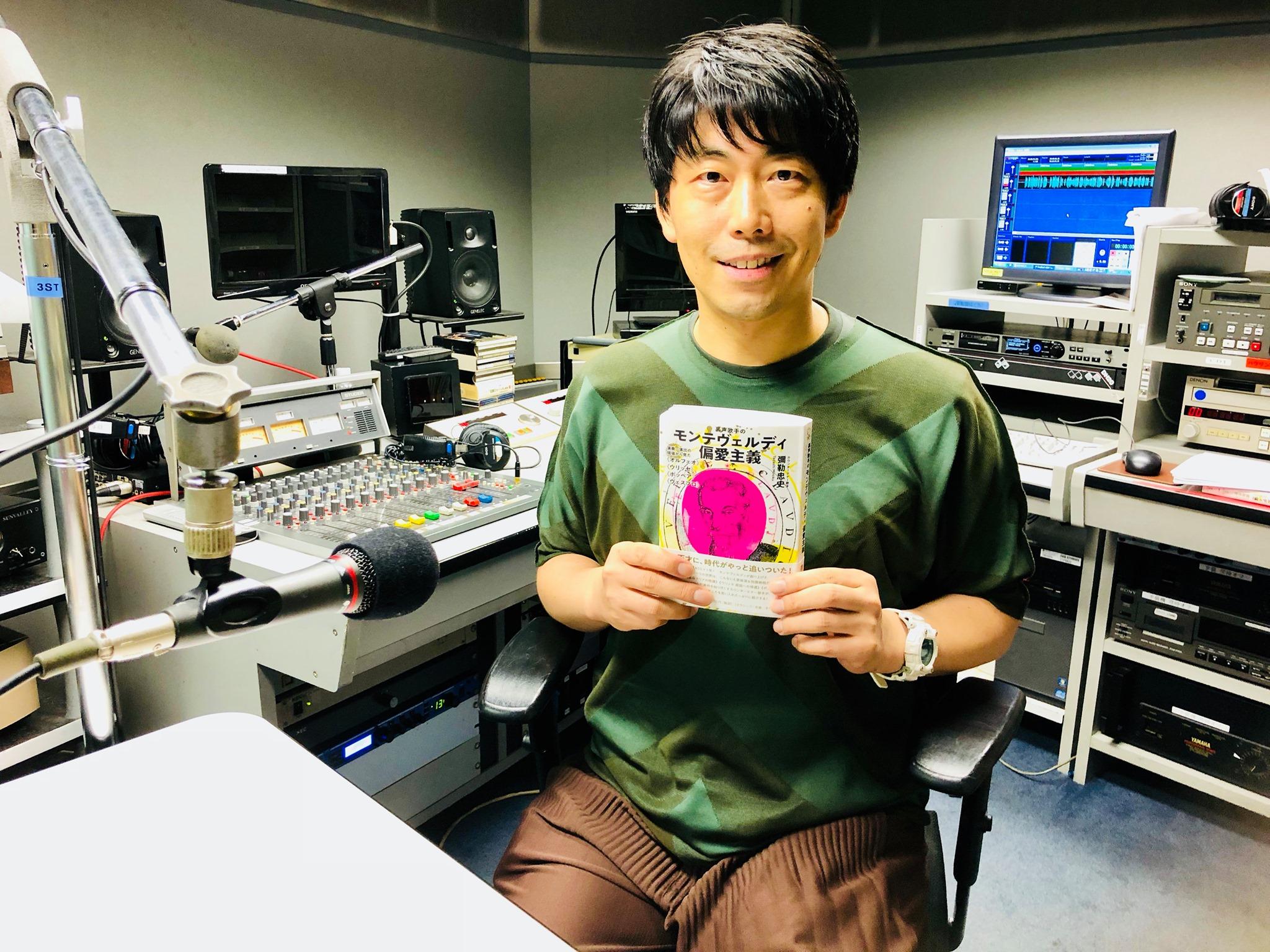 ラジオ番組再放送<br>MUSIC BIRD