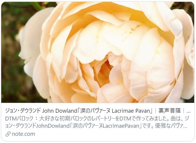 DTMバロック第2弾<br>ダウランド「涙のパヴァーヌ」