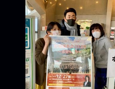 秋葉区文化会館レジデンス合唱団フォリエ定期演奏会