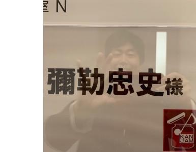 『関ジャム 完全燃SHOW』<br>3/3(水) 午後6:45~